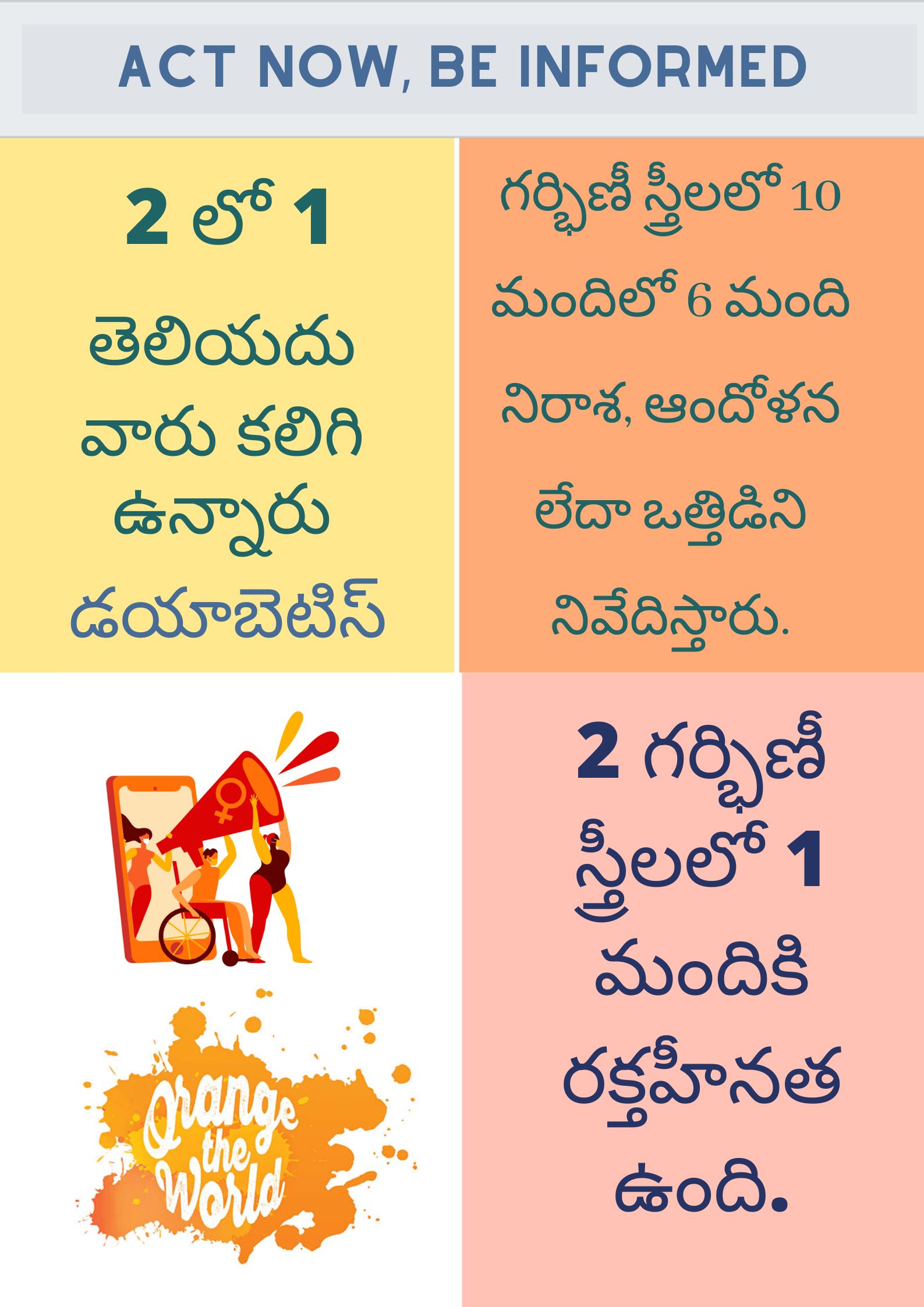 Maternal health awareness poster